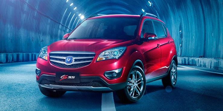 9bfd17f04 Autos chinos: ¿cuál es la actualidad de estas marcas en el mercado peruano?
