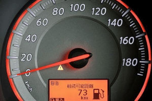 Consejos para no comprar un vehículo con kilometraje adulterado